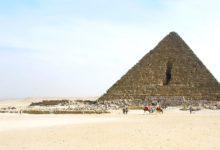 صورة مصر تعفي السياح من تأشيرة الدخول إلى أراضيها وتعيد فتح مطاراتها