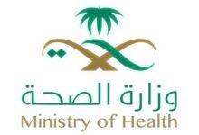 صورة توقيف طبيب يصور المناطق الحساسة للمرضى عقب إجراء عمليات تجميل لهم في السعودية