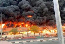 صورة شاهد: اندلاع حريق بسوق عجمان الشعبي بالإمارات
