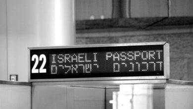 صورة رغم التطبيع..الإمارات تعلق إعفاء الإسرائيليين من تأشيرة الدخول إلى أراضيها