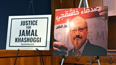 صورة دول عربية ترفض المساس بسيادة السعودية ردا على التقرير الأمريكي حول  مقتل خاشقجي