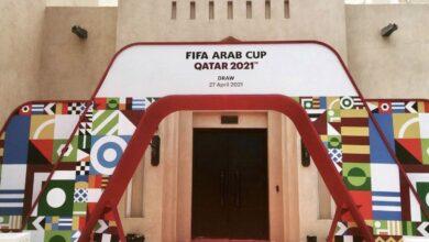 صورة تعرف على نتائج قرعة كأس العرب