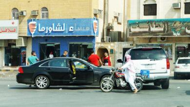 صورة السعودية تسمح للملقحين فقط  بالحضور إلى مقرات العمل