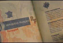 صورة نظير مساهمتهم في مكافحة كورونا.. فرنسا تمنح جنسيتها لمئات الأجانب