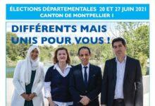 صورة مرشحة محجبة للانتخابات المحلية في فرنسا تثير الجدل
