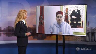 صورة شاهد: بوريطة لأقوى لوبي إسرائيلي في أمريكا.. المغرب صادق في التزامه مع إسرائيل