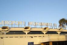 """صورة المغرب يلغي التصريح الاستثنائي للجالية المقيمة ببلدان القائمة """"ب"""""""
