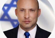 صورة من يكون رئيس وزراء إسرائيل الجديد؟