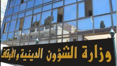 صورة ذبح إمام مسجد في ولاية تيزي وزو بالجزائر.. ووزارة الشؤون الدينية والأوقاف تستنكر الحادث