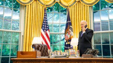 """صورة تحقيق أمريكي في مزاعم """"تمويل قطر للحرس الثوري الإيراني"""""""