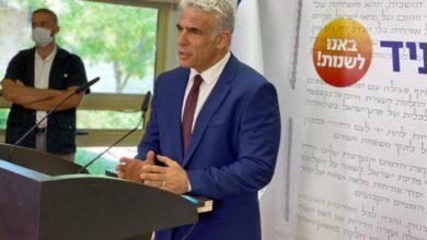 صورة وزير خارجية إسرائيل يائير لابيد سيحط الرحال بالمغرب في هذا التاريخ
