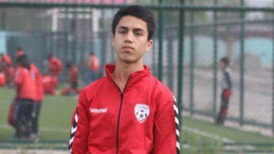 صورة لاعب منتخب أفغانستان لكرة القدم ضمن ضحايا حادث السقوط من الطائرة الأمريكية