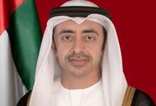 صورة الإمارات تأسف لقرار الجزائر قطع العلاقات الدبلوماسية مع المغرب