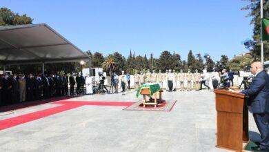 صورة العاهل المغربي يعزي عائلة الرئيس الجزائري الراحل عبد العزيز بوتفليقة