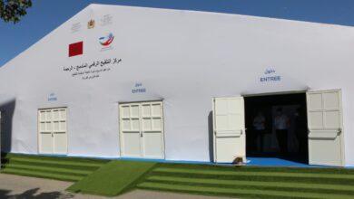 صورة المغرب ضمن قائمة البلدان التي حققت الهدف العالمي للتلقيح