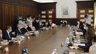 صورة الحكومة المغربية تعقد اجتماعا لتدارس المشاريع الجديدة